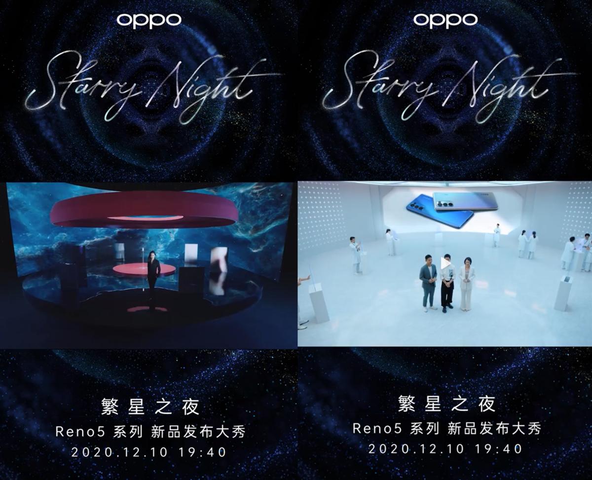 OPPO Reno5 系列发布大秀倒计时 2 天,科技体验等你围观 - 热点资讯 值得买吗 第2张