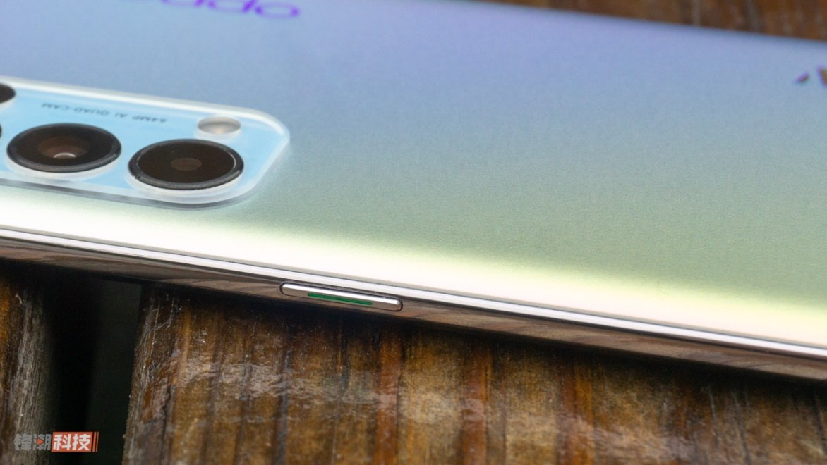 好手感不失流畅自然,Reno5 Pro打造全方位轻快体验 - 热点资讯 值得买吗 第4张