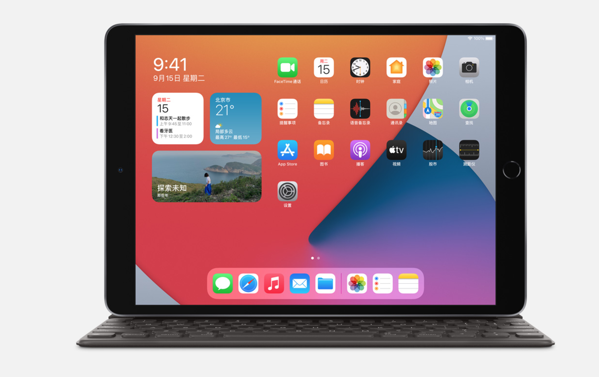 期待吗?苹果iPad 9在路上:A13处理器,外观无变化 - 热点资讯 家电百科 第2张