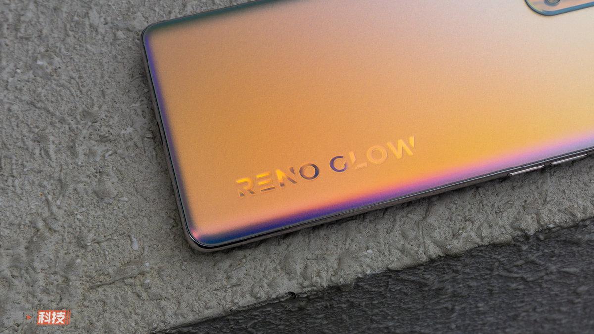 配置全面升级,机身依然轻薄:OPPO Reno5 Pro 正式发布 - 热点资讯 每日推荐 第4张