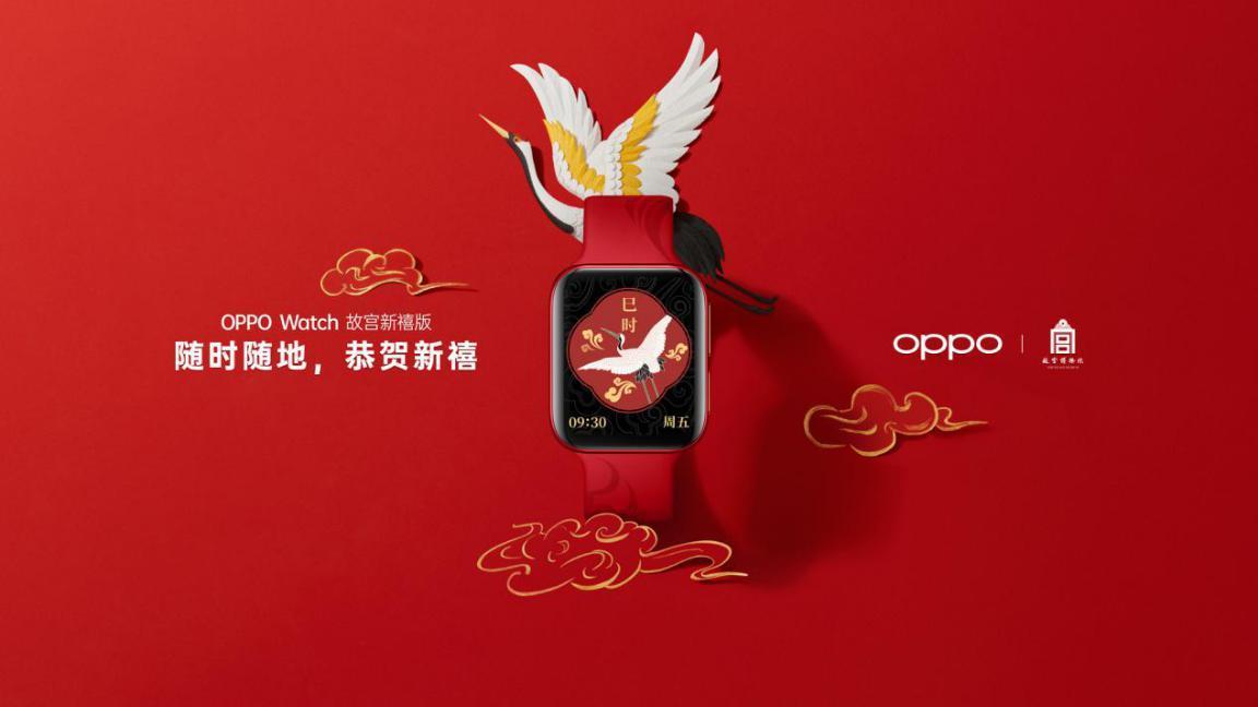 人像视频手机OPPO Reno5系列正式发布,开启视频手机新赛段 - 热点资讯 家电百科 第11张
