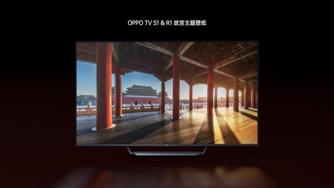 人像视频手机OPPO Reno5系列正式发布,开启视频手机新赛段 - 热点资讯 家电百科 第12张