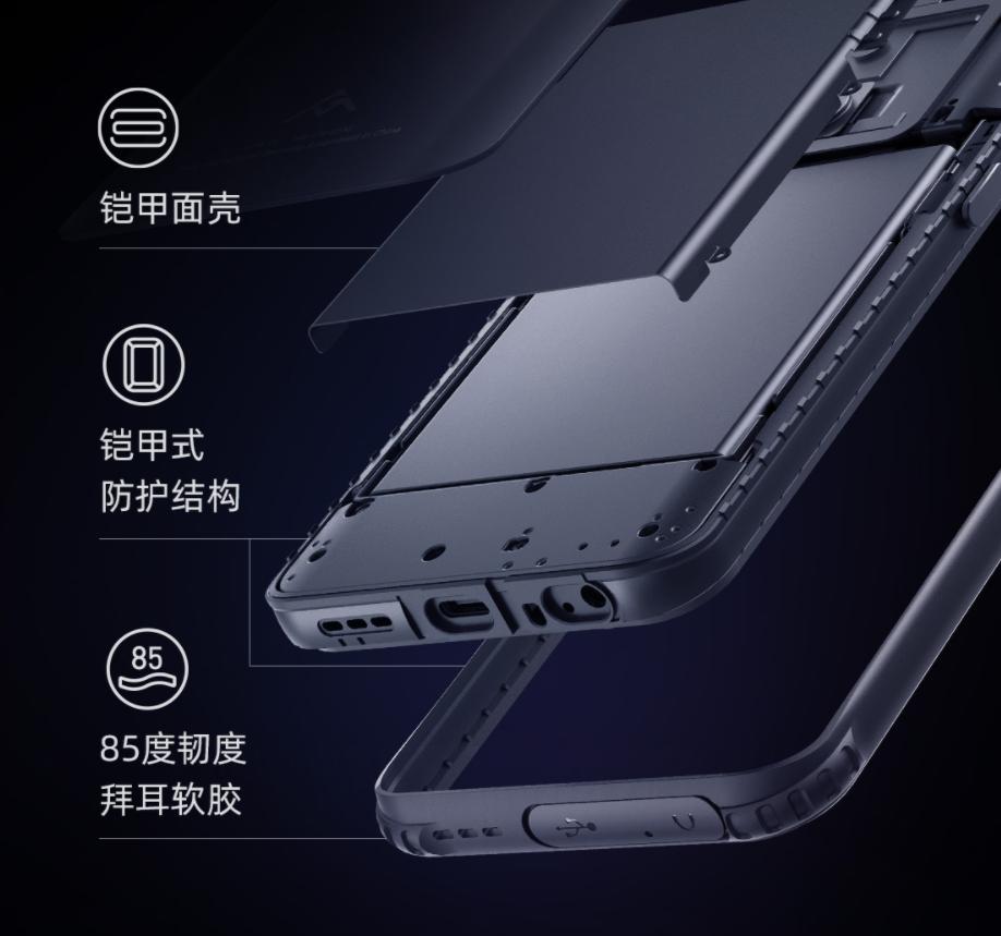 支持 IP69K 防护,AGM X5 户外三防 5G 手机正式发布 - 热点资讯 每日推荐 第3张