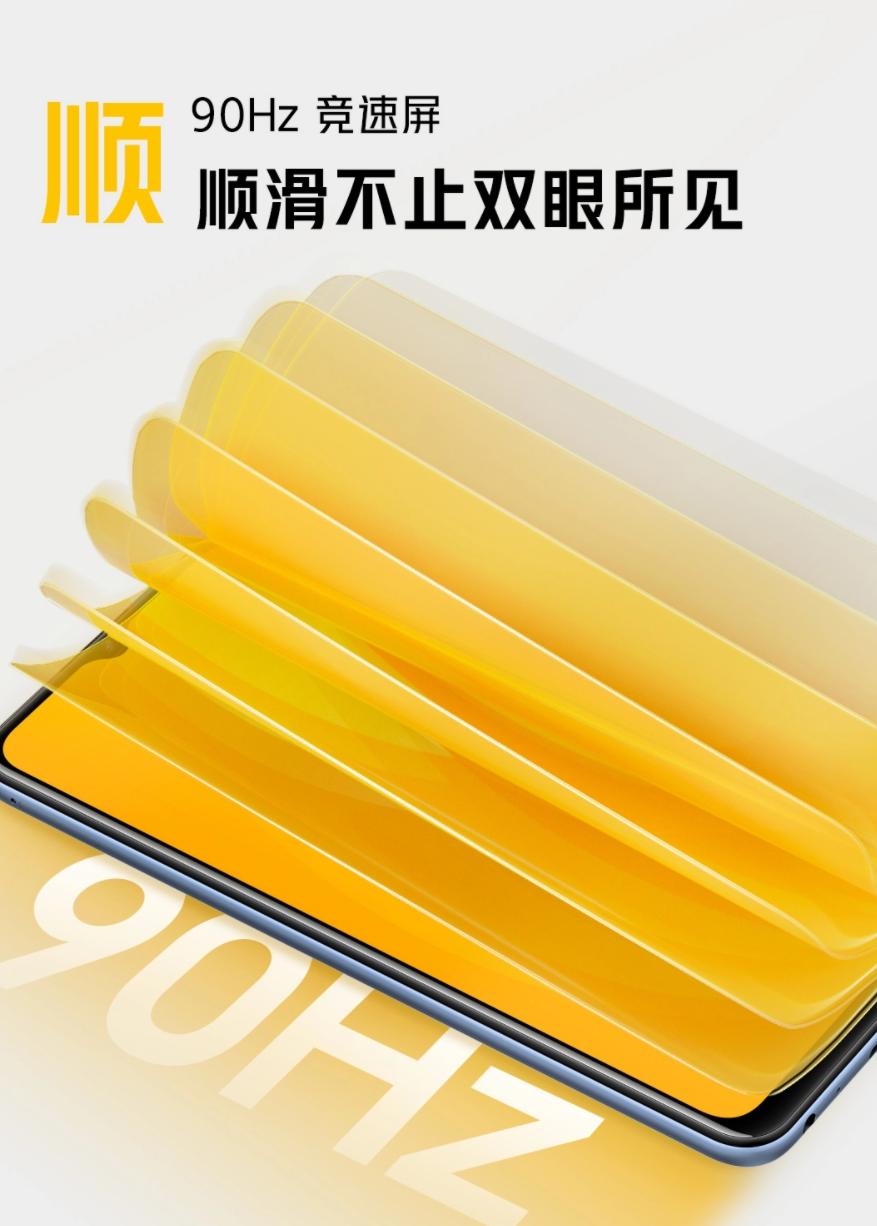 iQOO U3 上架,搭载天玑 800U + UFS 2.2,售价 1498 元 - 热点资讯 家电百科 第2张
