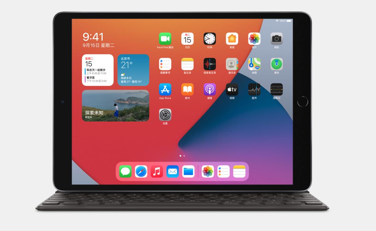 苹果 iPad 9 不仅要用 A13 芯片,起售价也会降低 - 热点资讯 每日推荐 第2张
