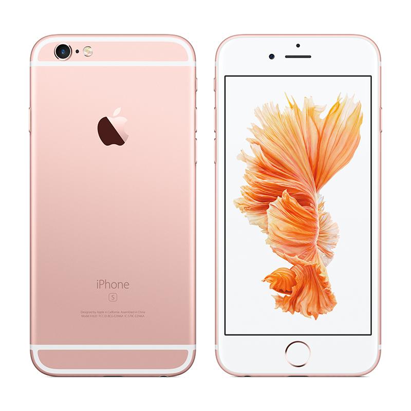 iPhone 6也能升级:苹果为多款老机型推送iOS 12.5 - 热点资讯 每日推荐 第3张