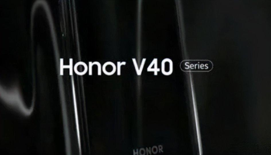 270Hz以上!屏幕触控超专业游戏手机,荣耀V40再引期待 - 热点资讯 每日推荐 第3张
