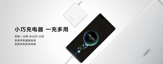 售价4999起,华为MateBook D系列新品国内发布 - 热点资讯 每日推荐 第7张