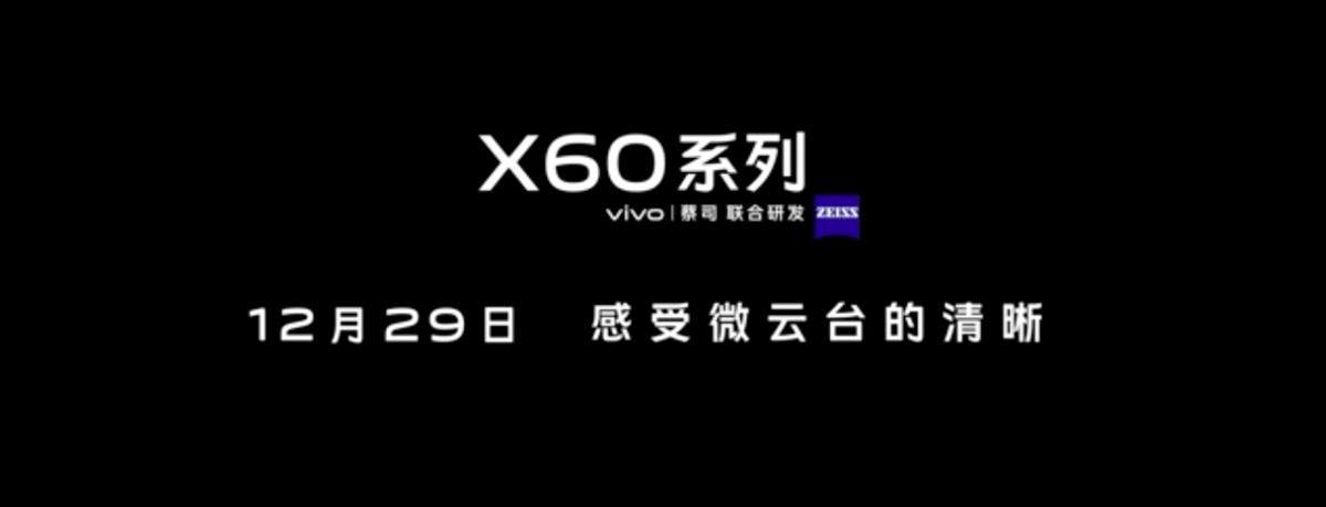 暗中有细!vivo X60搭载第二代微云台夜色更精彩 - 热点资讯 每日推荐 第3张