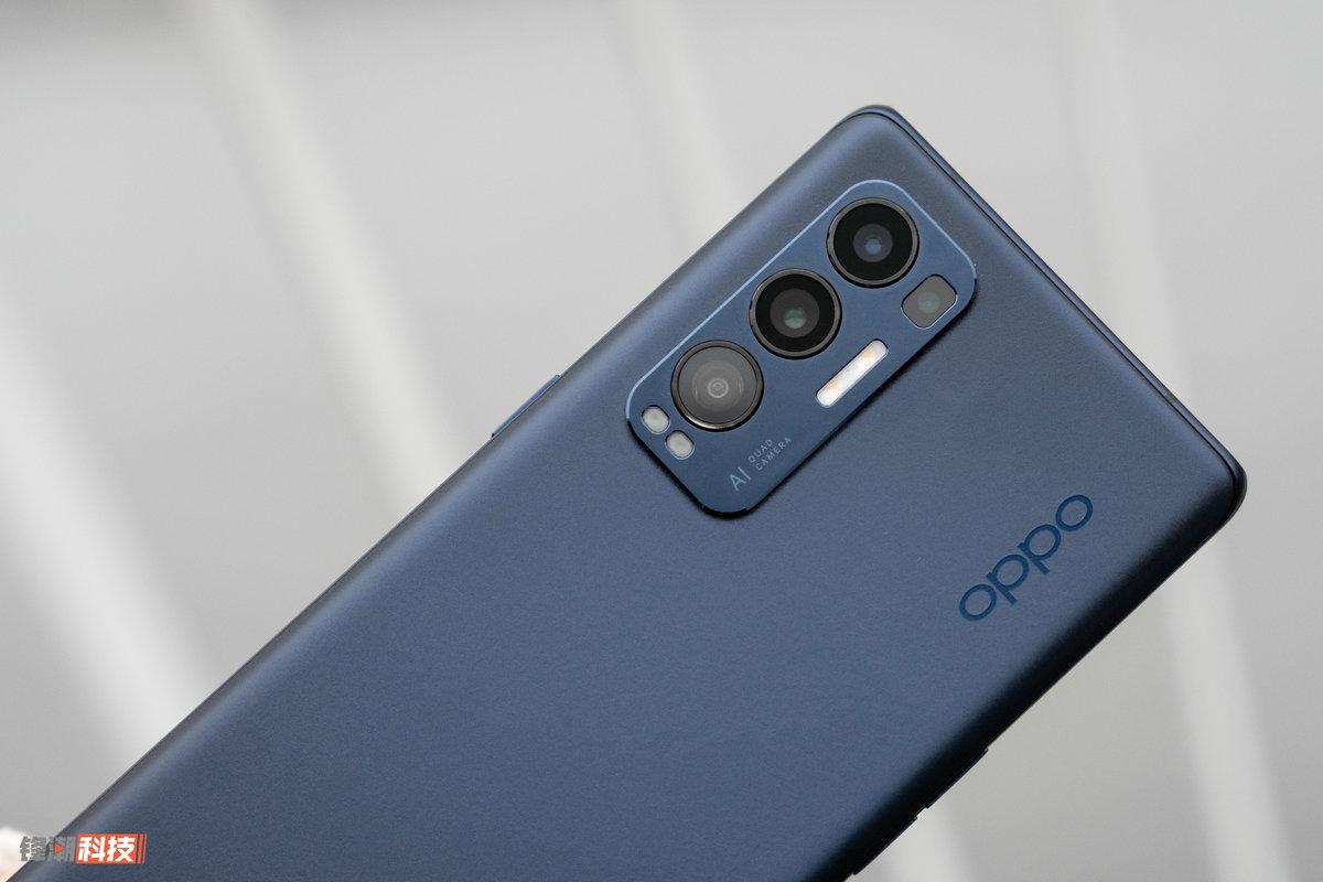 旗舰性能+定制影像,新年换机首选 OPPO Reno5 Pro+ - 热点资讯 每日推荐 第2张