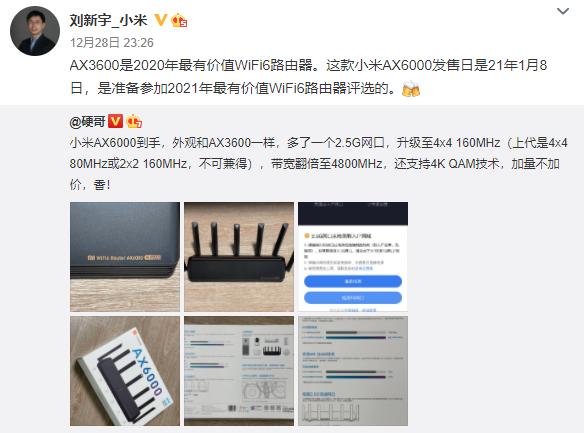 小米路由器AX6000正式发布,首发WiFi6增强版技术 - 热点资讯 每日推荐 第2张