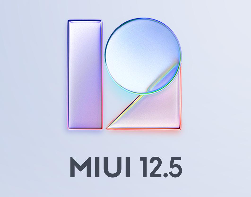 小米 MIUI 12.5 发布:隐私保护是重点 - 热点资讯 每日推荐 第1张