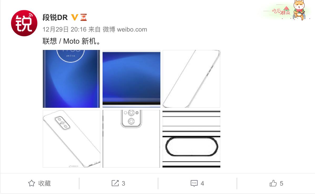 摩托罗拉骁龙888新机曝光:四曲面无边框,颜值吸睛 - 热点资讯 每日推荐 第1张