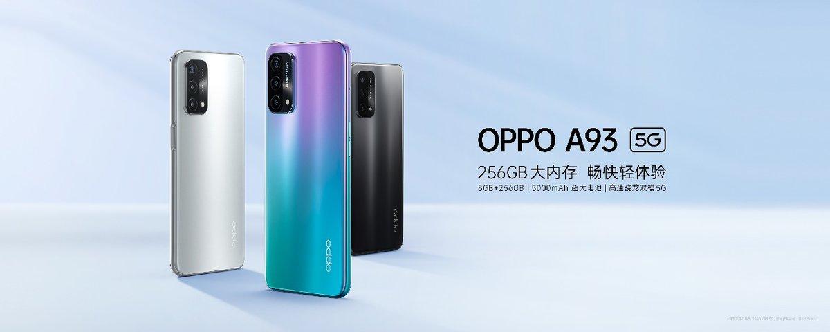 OPPO A93 5G手机开启预售,256G超大内存售价1999元 - 热点资讯 家电百科 第1张