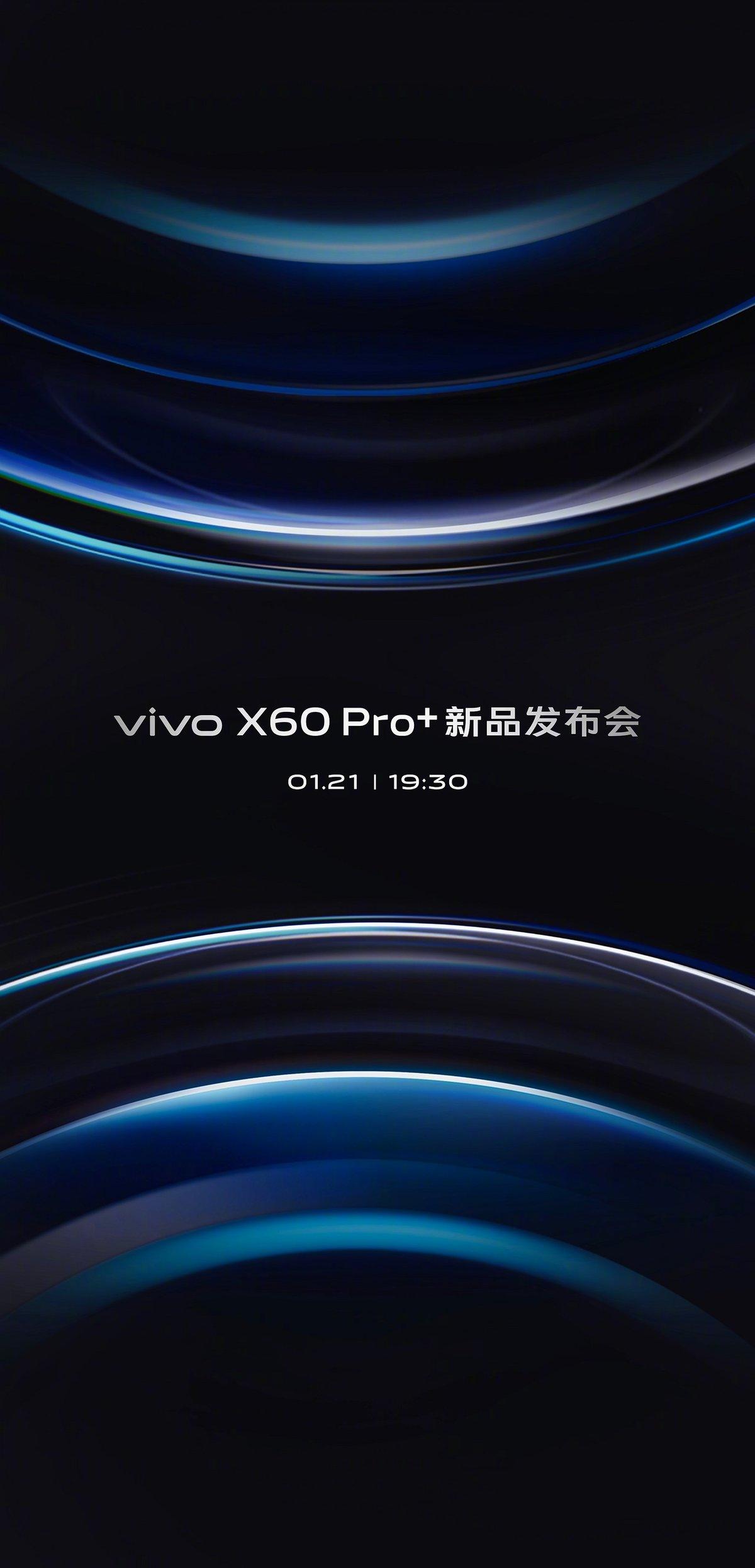 vivo X60 Pro+ 背部设计公布:搭载超感光微云台双主摄 - 热点资讯 家电百科 第3张