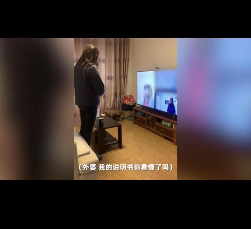 不回家也能与家人见面,OPPO智能电视与手表跨屏聊天 - 热点资讯 家电百科 第4张