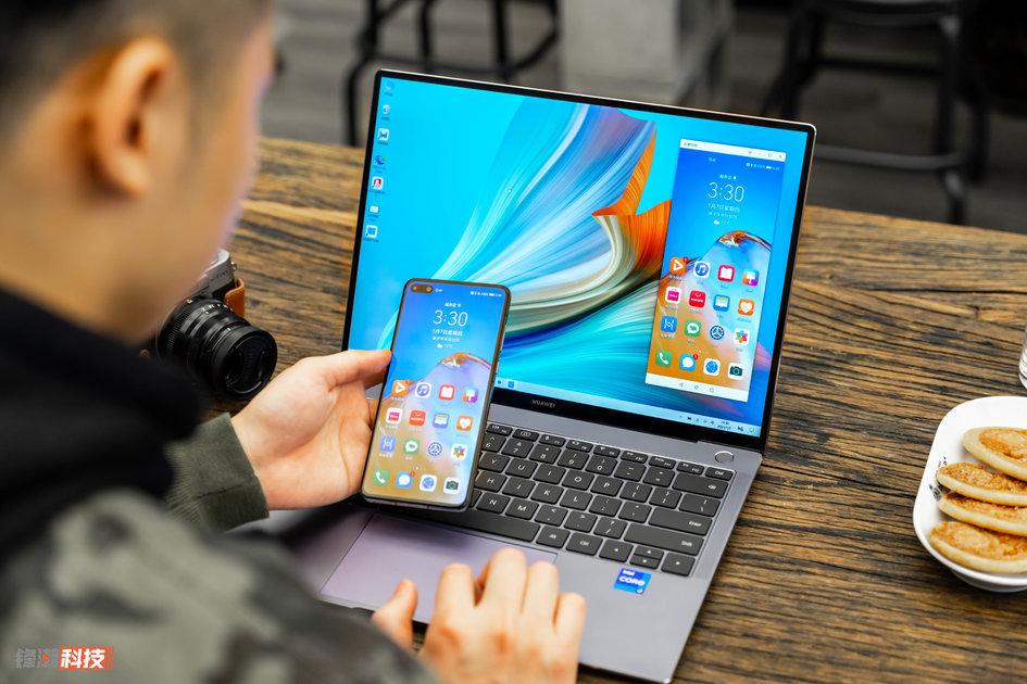 不只是性能提升:华为 MateBook X Pro 2021 款智慧体验更进一步 - 热点资讯 家电百科 第6张