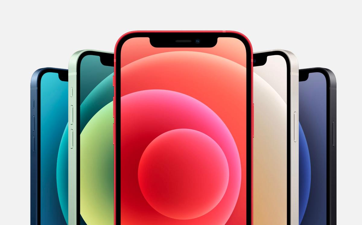 苹果增加Touch ID机型,iPhone 12s或许能用上 - 热点资讯 家电百科 第3张