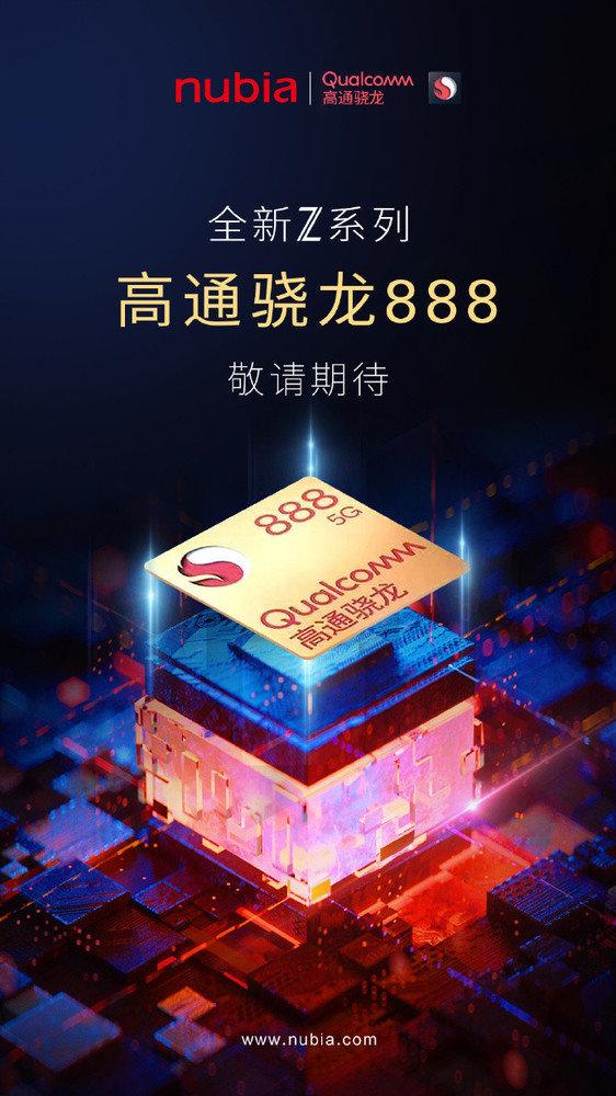 努比亚新机通过3C认证:搭载骁龙888,支持66W快充 - 热点资讯 家电百科 第3张