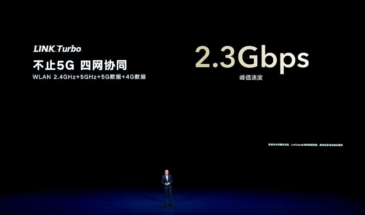 GPU Turbo X加速引擎 释放芯片潜力 荣耀V40售价3599元起 - 热点资讯 家电百科 第14张