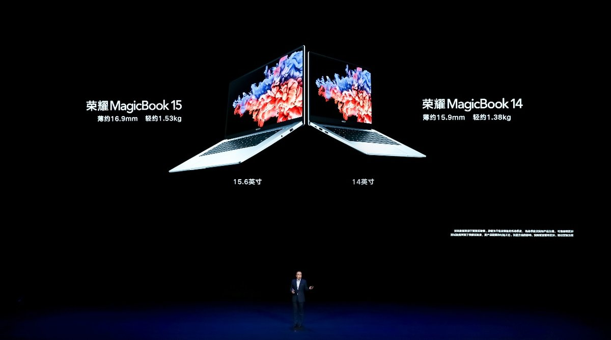 GPU Turbo X加速引擎 释放芯片潜力 荣耀V40售价3599元起 - 热点资讯 家电百科 第19张