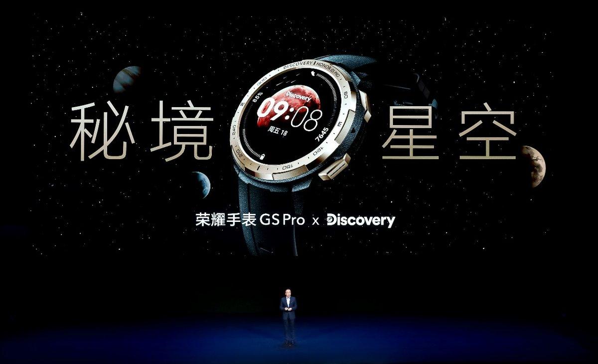 GPU Turbo X加速引擎 释放芯片潜力 荣耀V40售价3599元起 - 热点资讯 家电百科 第20张